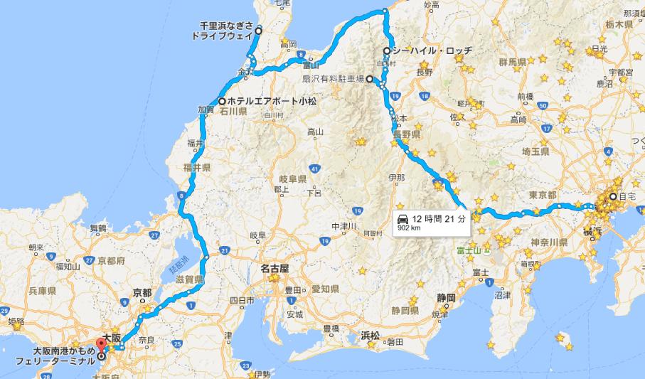 2016_summer_touring