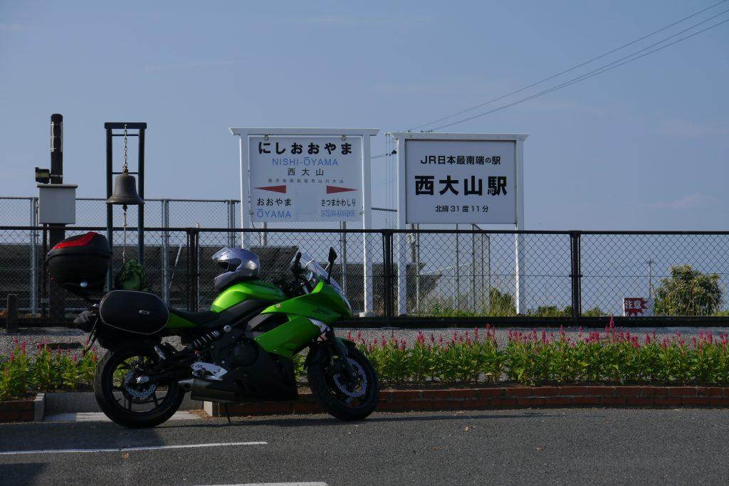 P1160450
